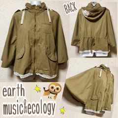 【earth  music&ecology】裾レース付ポンチョ風ブルゾン