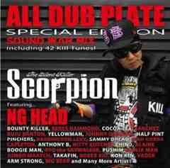 《Scorpion》BIG BEAR BOOGIE MAN PUSHIM ARM STORNG レゲエ