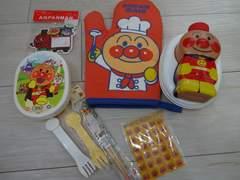 アンパンマン/お弁当箱 等 まとめ売り/
