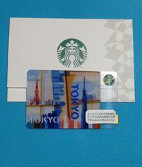 ♪旧カード 東京 スターバックスカード