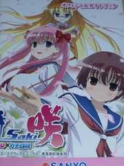 【パチンコ 咲-Saki-】小冊子