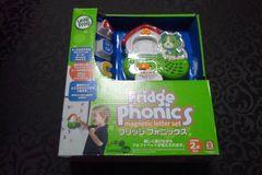 フリッジフォニックス/アルファベット/磁石/音声が出て歌う/遊びながら学習/知育