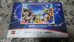 ENEOS 2018年■◆壁掛けカレンダー◆ディズニーキャラクター