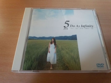 Do As Infinity DVD「5 five」●