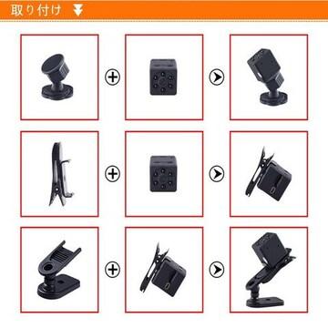 隠しカメラ HD防犯カメラ 1080P/720P