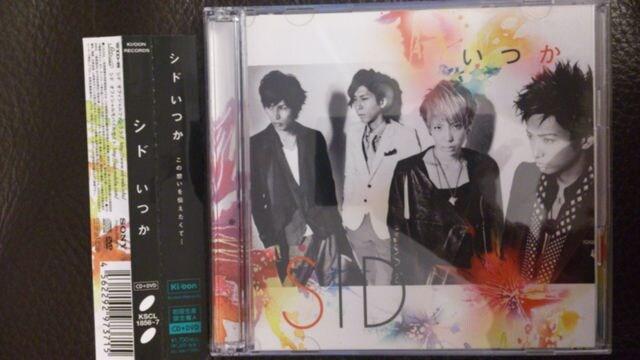 SID「いつか」初回DVD+帯付  < タレントグッズの