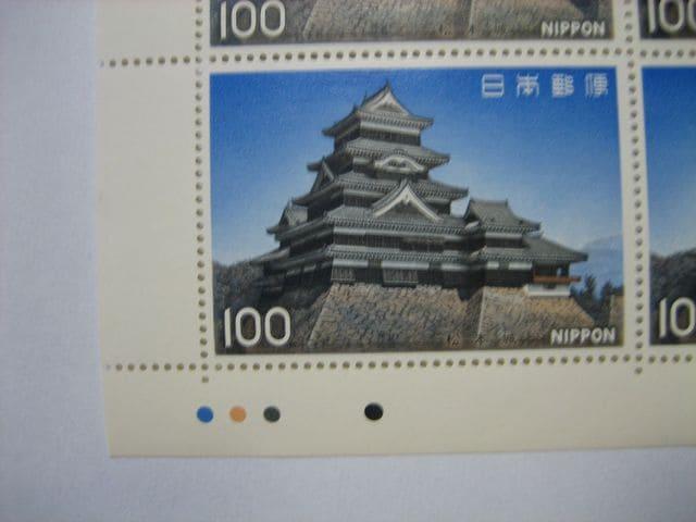 切手 第2次国宝シリーズ 第5集 松本城