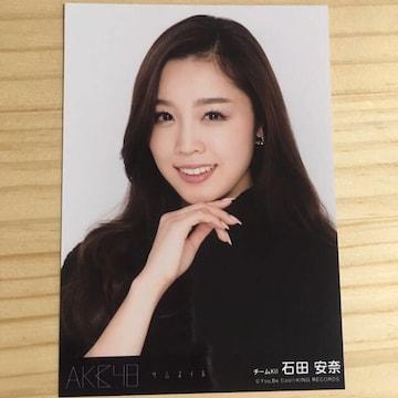 SKE48 石田安奈 サムネイル 生写真 AKB48