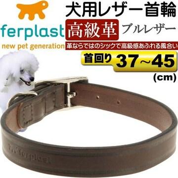 犬用本格ブルレザー首輪VIP幅2.5首まわり37〜45cm重量90g Fa164