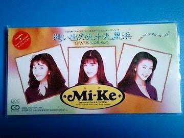MI-Ke 想い出のの九十九里浜