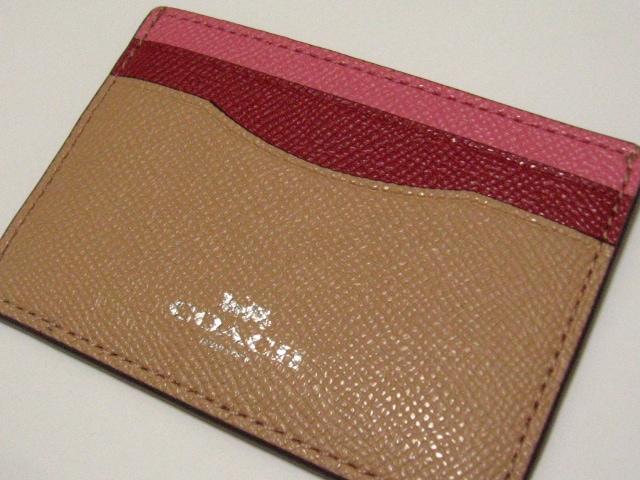 COACH最高便利マルチで使えるカード&パス&名刺等の永遠の定番シンプルケース