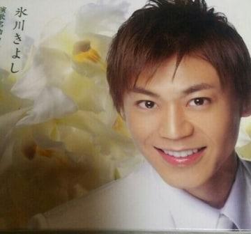 CD 氷川きよし 演歌名曲コレクション8 玄海船歌