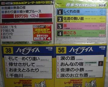 LDレザーデスク20cm盤!!懐かしのメロディー5枚組中古品!!