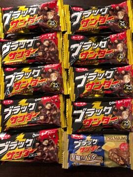 ブラックサンダー 有楽 10個 チョコレート チョコ 至福のバター