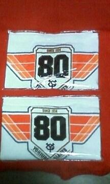 ☆巨人80周年☆フェイスタオル2点セット☆読売新聞配布品☆ジャイアンツ☆