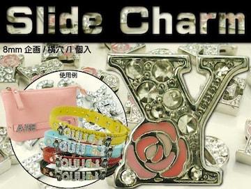 Yスライドチャームパーツバラ1個 首輪やコインケースに Adc9051