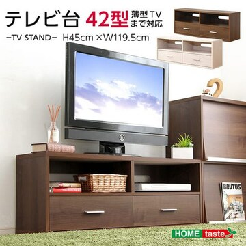 収納家具【DEALS-ディールズ-】テレビ台 DSP-TV120