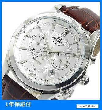 新品 即買い■カシオ エディフィス クロノ 腕時計 EFR-517L-7AV