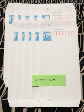 未使用郵便書簡(ミニレター)10枚◆モバペイ歓迎
