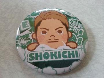 EXILE SHOKICHI 居酒屋がちゃ
