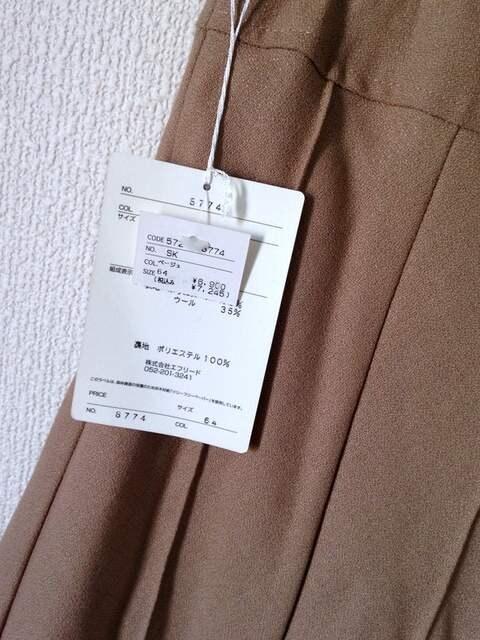 アンナルナ■定価7245円 ベージュ プリーツ スカート W64 < ブランドの