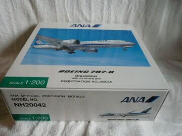 モデルプレーン「NH20042 B787-8 JA803A」(C1)