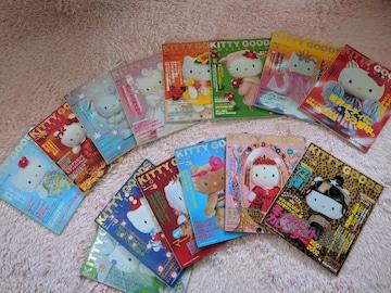 キティグッズコレクション 14冊セット