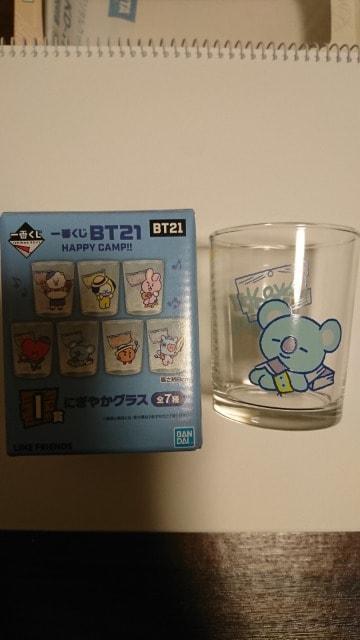 BT21 一番くじ I賞にぎやかグラス KOYA  < タレントグッズの
