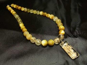 夢を叶える数珠 浮彫龍トップ×ゴールデンタイガー×金ルチルネックレス