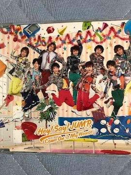 Hey!  Say!  JUMPのCDセット