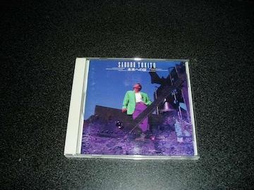 CD「時任三郎/未来への証」92年盤