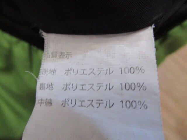 人気ブランド★E★合繊/緑系/M★送料510円可 < 男性ファッションの