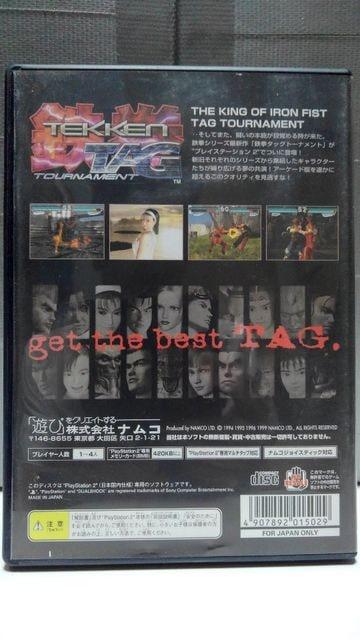 PS2 鉄拳タッグトーナメント(TEKKEN TAG TOURNAMENT) < ゲーム本体/ソフトの