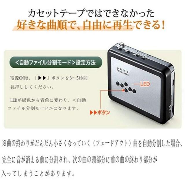 PC不要カセットテープ USB変換プレーヤー MP3コンバーター < 家電/AVの