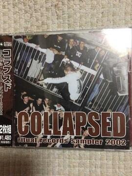 COLLAPSED コラプスド ritual records sampler 2002
