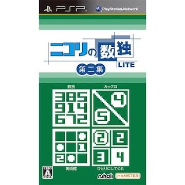 PSP》ニコリの数独LITE 第二集 [158002116]