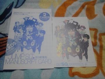 24非売品青の祓魔師イラストカード