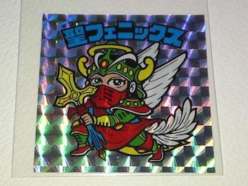 ☆ビックリマン 伝説復刻版 No.4 聖フェニックス