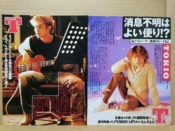 切り抜き[109]Myojo2000.1月号 TOKIO