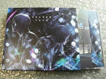 ゆず『REASON』初回限定盤【CD+DVD】LIVE映像119分収録/他に出品