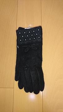 黒色.手袋.新品タグ付きです。