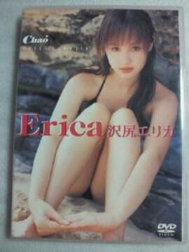 女優 沢尻エリカ Chao Erica セクシー 水着 セーラー服 ワンピース DVD 2003