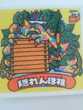 LOTTE(ロッテ)  悪魔VS天使シール 隠れんぼ祖(カクレンボソ) 215-悪