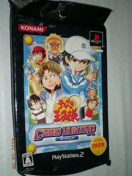 PS2 テニスの王子様 カードハンター 初回限定版 未開封