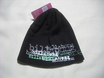 wb265 女 BILLABONG ビラボン ニット帽 ダークブラウン