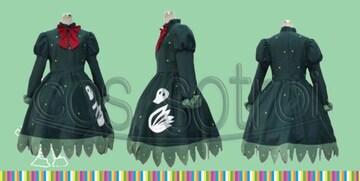 東方Project 東方地霊殿 火焔猫燐◆コスプレ衣装