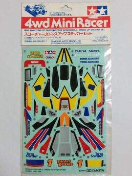 ミニ四駆グレードアップパーツシリーズ!スコーチャーJr.ドレスアップステッカーセット