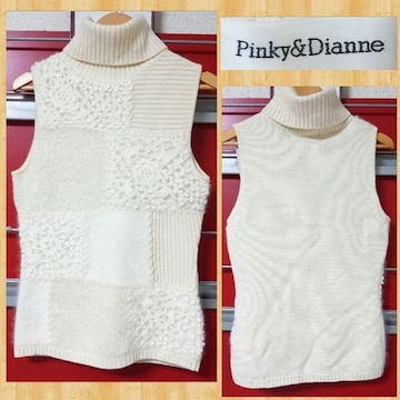 Pinky&Dianne ピンキーアンドダイアン ノースリーブニット セーター 38 美品