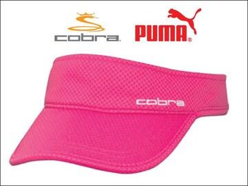 cobra PUMA サンバイザー(レディース用) CBRA2056-BTPU