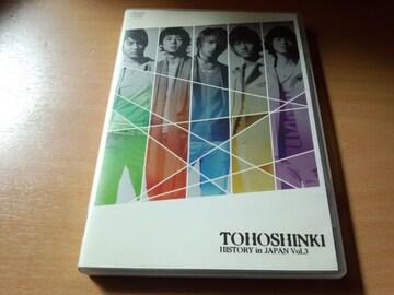 東方神起DVD「東方神起HISTORY in Japan Vol.3」●